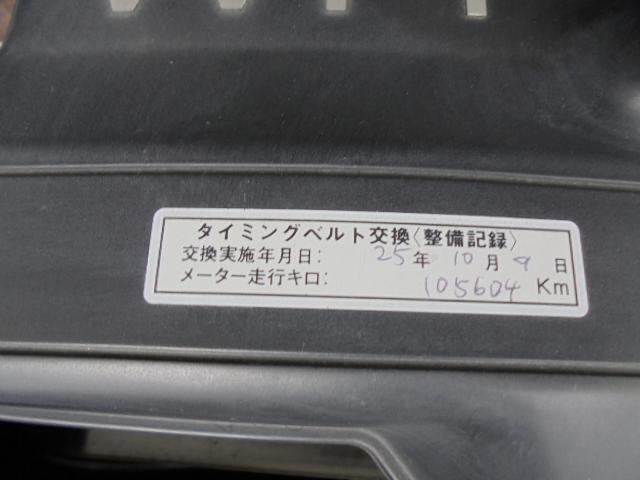 H11トヨタアリスト-27
