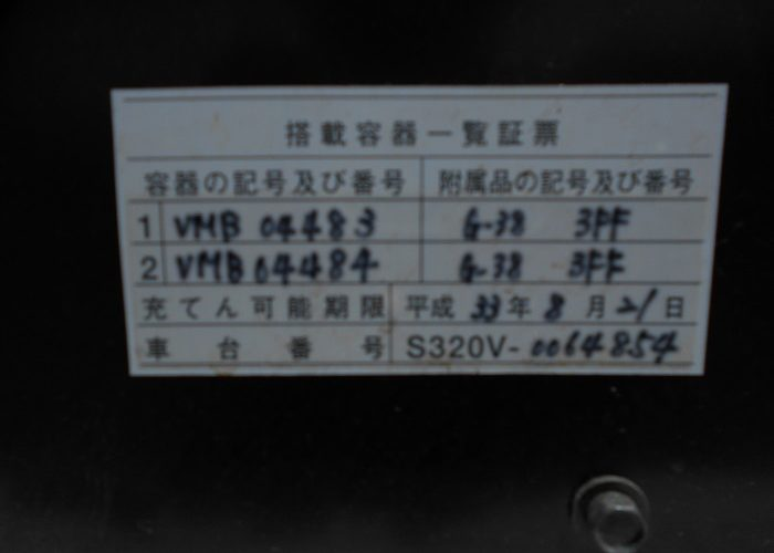 DSCN4279[1]